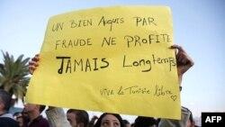Протести у Тунісі