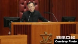 立法会主席曾钰成主持6/18政改方案表决
