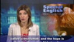 A Campaign Against Alzheimer's Disease