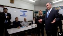 Thủ tướng Netanyahu lật ngược lập trường trước đây, tuyên bố sẽ không bao giờ ủng hộ việc hình thành Nhà nước Palestine, chừng nào mà ông vẫn còn tại chức.