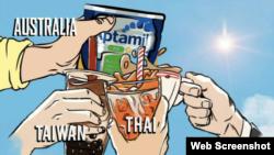 推特上的奶茶聯盟圖片。 (推特截圖)