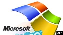 Microsoft mua Skype