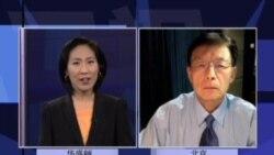 VOA连线:中国外交部就香港保钓事件表态