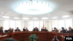Constitutional Court of the Republic of Macedonia