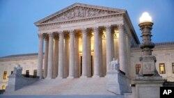 Здание Верховного суда США (архивное фото)