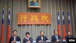 台湾行政院长江宜桦召开记者会说明经贸国是会议内容