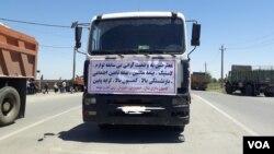هفتمین روز اعتصاب رانندگان و کامیونداران - استان قزوین