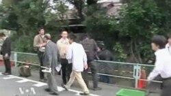 В Японии зафиксирован повышенный уровень радиации