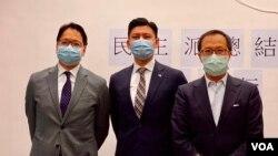 三名剛結束訪美行程的民主派立法會議員莫乃光(左起)、譚文豪、梁繼昌。(美國之音 湯惠芸拍攝)