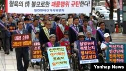 한국의 일천만이산가족위원회 회원들이 27일 서울에서 이산가족 상봉 연기 대북 규탄대회 행진을 하고 있다.