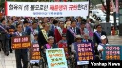 북한 핵 보유 논란...유엔 총회 각 국 연설