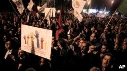 27일 키프로스 수도 니코시아에서 구제금융에 반대하는 시위대.