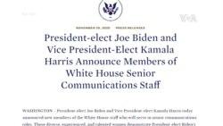 拜登宣佈全部由女性組成的通訊聯絡團隊