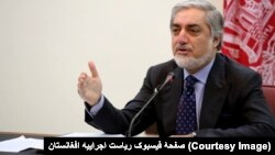 عبدالله عبدالله، رئیس اجراییۀ حکومت افغانستان
