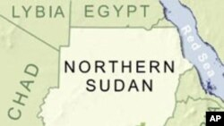 US 'Deeply Concerned' About Tensions in Sudan