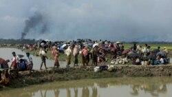 ရခိုင် ချွတ်ပြင်ရွာနဲ့ မောင်နုရွာ လူ့အခွင့်အရေးစွဲချက် စစ်ခုံရုံးဖွဲ့စစ်ဆေး