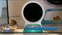 تازه های تکنولوژی/ رباتی که از بیمار مراقبت می کند و زمان مصرف دارو را یادآوری می کند