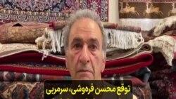 توقع محسن فرهوشی، سرمربی سابق تیم ملی کشتی ایران از تیم کشتی در المپیک ۲۰۲۰
