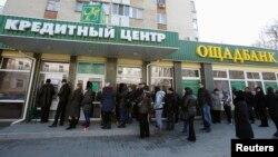 Aneksasi Krimea dinilai telah mengancam melemahnya kinerja ekonomi Rusia yang sudah memburuk (foto: ilustrasi).