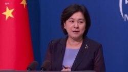 China yakerwa na UN