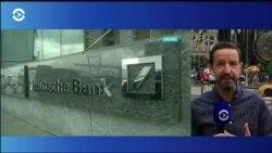 Deutsche Bank подозревают в отмывании денег