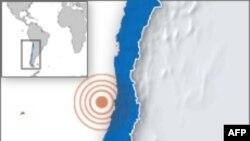 Şili'de Deprem