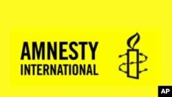 Amnesty International ji Îranê Dixwaze ku Xwendekarekê Kurd Îdam Neke