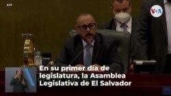 """EE. UU. """"preocupado"""" por la destitución de magistrados y del fiscal general de El Salvador"""