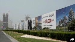 اعلانات برای خرید و فروش حویلی های مجلل در شهر دوبی