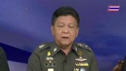 Thailand Bombing Probe