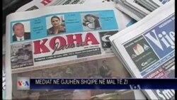 Mediat në gjuhën shqipe ne Mal të Zi