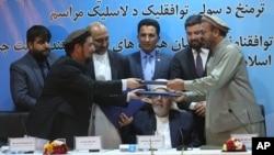توافقنامۀ صلح میان نمایندهگان حکومت افغانستان و حزب اسلامی هفتۀ گذشته امضا شد