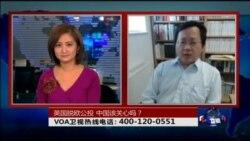 VOA卫视(2016年6月23日 第二小时节目 时事大家谈 完整版)