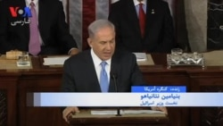 نتانیاهو: این توافق راه دستیابی ایران به بمب اتمی هموار میکند