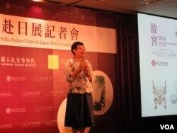 台北故宮文物借展日本的相關記者會(美國之音張永泰拍攝)