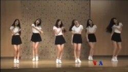 ကိုရီးယားကေလးငယ္ေတြရဲ႕ K-pop အိပ္မက္