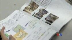2014-08-05 美國之音視頻新聞: 日本指責中國設立防空識別區極其危險