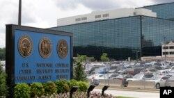 미국 메릴랜드 포트미드의 국가안보국(NSA) 본부 (자료사진)