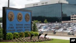 美國國安局(資料照片)