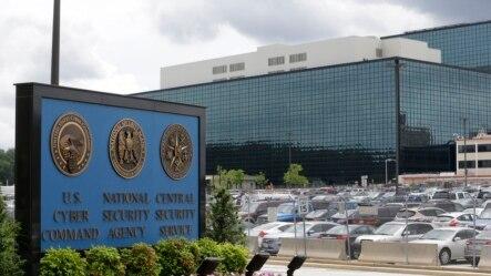 在美国马里兰州米德堡的美国国家安全局。