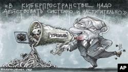 რუსული პროპაგანდა ყირიმში