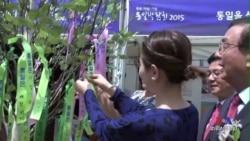 Seoul Sponsors Korean Unification Fair