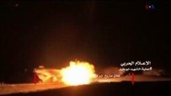 اعتراض فرانسه به کمک تسلیحاتی ایران به حوثیهای یمن برای حمله به عربستان سعودی