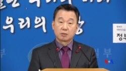 2016-01-27 美國之音視頻新聞: 南韓懷疑有政府與企業電腦系統受北韓攻擊