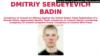 Офицер российского ГРУ объявлен в розыск за хакерскую атаку на Бундестаг