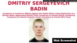 Объявление с сайта ФБР о розыске Дмитрия Бадина