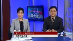 VOA卫视(2014年10月20日 第二小时节目)