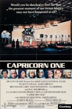 فلم 'کیپریکون ون' میں ایلیٹ گولڈ، جیمز برولن، ٹیلی سیوالس اور او جے سمپسن نے مرکزی کردار ادا کیا تھا۔