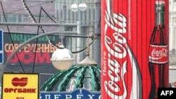 На улицах Москвы и других городов страны повсеместно можно увидеть рекламу американских товаров, продающихся в России (архивное фото)