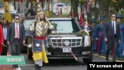 VOA连线:川普总统访韩,不再威胁对朝鲜发动战争